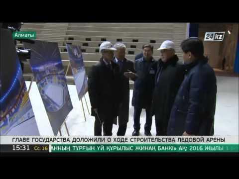 Н.Назарбаев посетил Ледовую арену в Алматы