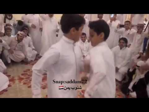 رقص اطفال اليمن thumbnail