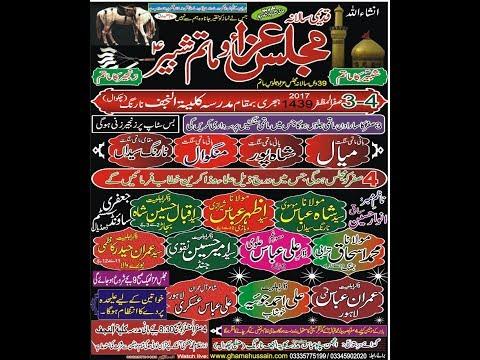 Live 4 Safar Majlis e aza at Narang Syedan village teh & Disst Chakwal