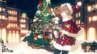 ☪ ベリーメリークリスマス / 天月-あまつき-  【オリジナル】
