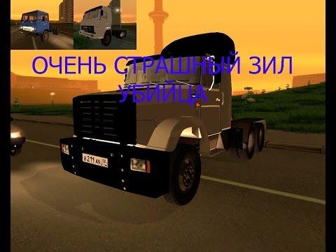 Как заменить машины в гта криминальная россия