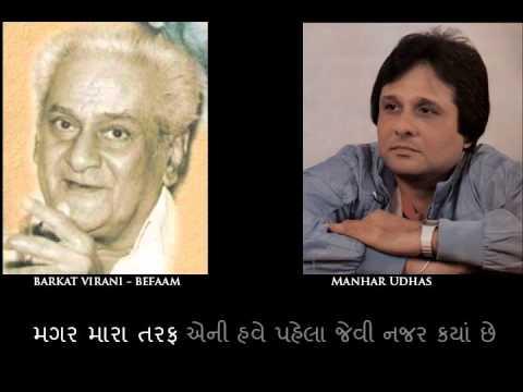 Haji Pan Aemne Khana Kharabi - Manhar Udhas - Anand - Befaam...