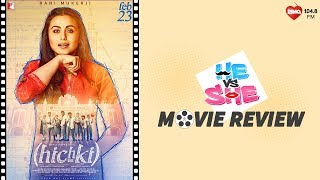 Hichki Movie Review | Ft Rani Mukherjee