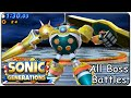 Sonic Generations (3DS) All Bosses (S Rank)