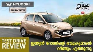 The Prince of Indian Roads comes back again | Hyundai Santro 2018 | Dream Drive EP 258