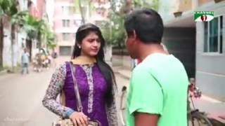 Shamim hasan sarkar funny video with girl. SUBSCRIBE PLEASE