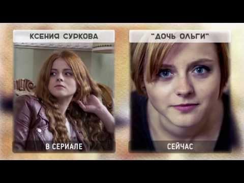 СЕРИАЛ ОЛЬГА. Актеры и роли сериала Ольга