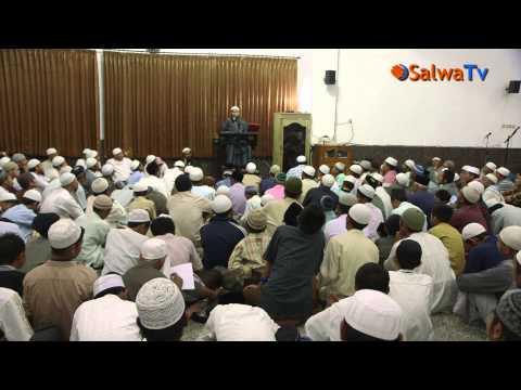 Akhlak Nabi Shalallahua'alai Wassalam Oleh:Ustadz Muhammad Nuzul Dzikri,Lc - Part 2