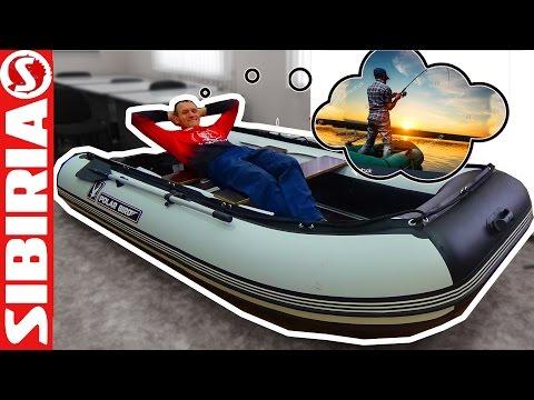 производство лодок в рыбацком