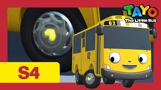 Tayo S4 EP17 l Give me courage l Tayo the Little Bus l Season 4 Episode 17
