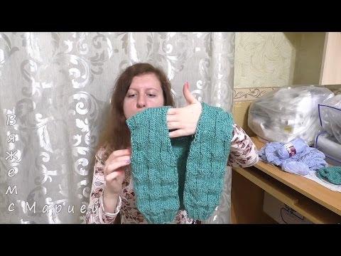 Анна дубова черняева вязание 56