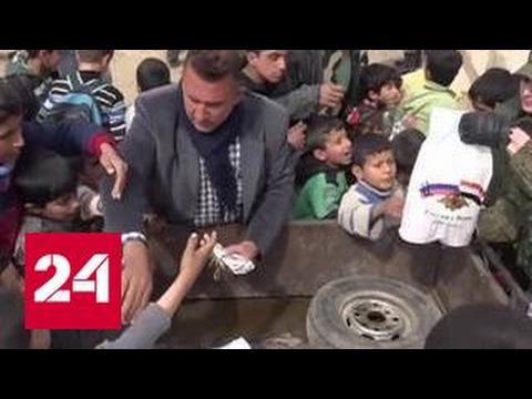Российские специалисты проверяют воду в Сирии