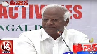 Dy CM Kadiyam Srihari Holds Review Meet With 5 Districts Collectors | Teenmaar News