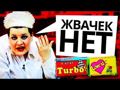 Топ10 СТРАХОВ Советских Детей!