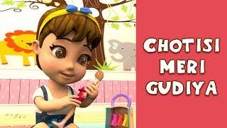 Chotisi Meri Gudiya - 3D Animation Hindi Rhymes For Children | Hindi Balgeet | Hindi Baby Songs