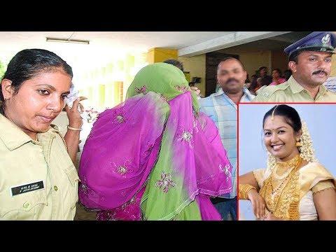 സീരിയൽ നടി സൂര്യയെയും സഹോദരിയെയും പോലീസ് പൊക്കി | Serial Actress Surya Sasikumar Arrested