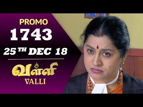 VALLI Serial | Episode 1743 Promo | Vidhya | RajKumar | Ajay | Saregama TVShows Tamil