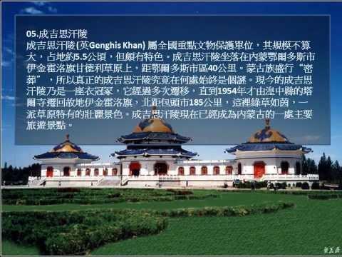 明・清王朝の皇帝墓群の画像 p1_14