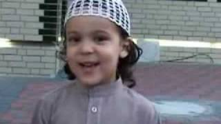 Muslim Kid reciting quran
