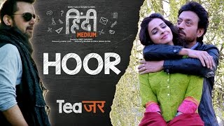 Song Teaser : Hoor | Hindi Medium | Irrfan Khan & Saba Qamar | Atif Aslam | Sachin- Jigar