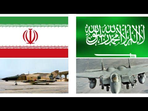 فيديو: مقارنة مهمة بين القوات الجوية السعودية والقوات الجوية الايرانية