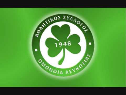 Ymnos OMONOIA