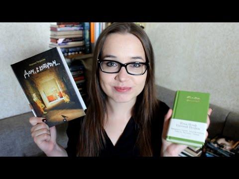 100 книг по версии буктьюба :)