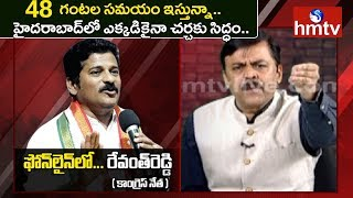 Revanth Reddy Sawal To BJP MP GVL Narasimha Rao Over IT Fake Note | hmtv
