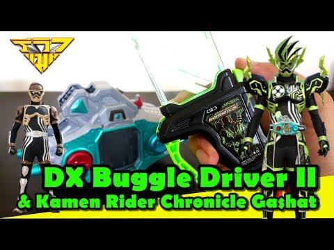 รีวิว มาสค์ไรเดอร์โครนอส DX Buggle Driver II & Kamen Rider Chronicle Gashat [ รีวิวแมน Review-man ]