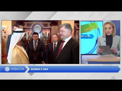 FAQ по визе в Эмираты