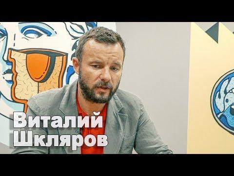 Политтехнолог о президентских выборах в России в 2018 году