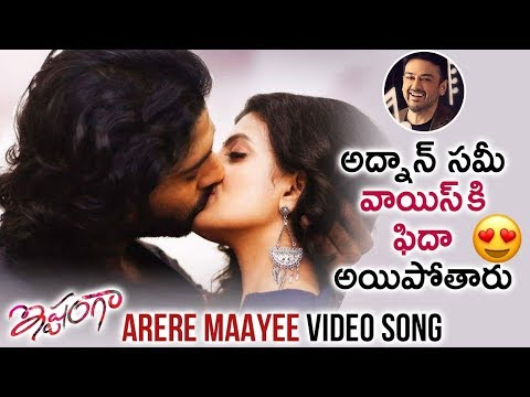 Arere Maayee Video Song | Ishtanga 2018 Telugu Movie Songs | Adnan Sami | Telugu FilmNagar