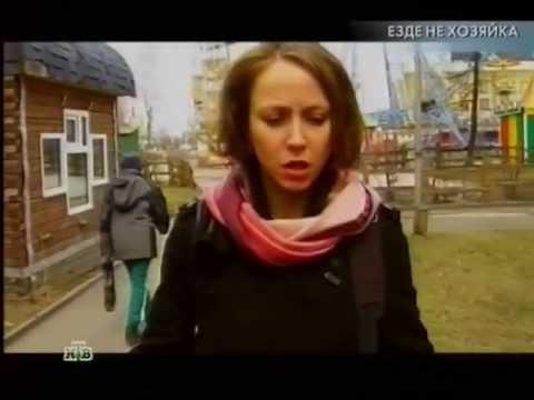 Юлия Обложко.Езде не хозяйка!