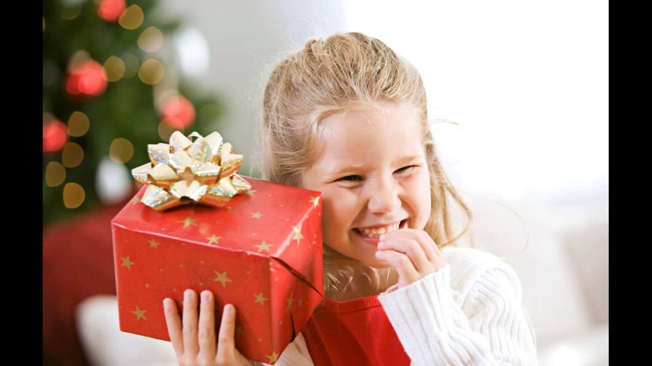 Подарок для вашего ребенка 548