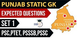 Punjab Static GK - Expected MCQ Questions - Set 1 General Knowledge PSSSB,PTET,PSC,SI EXCISE,Clerk