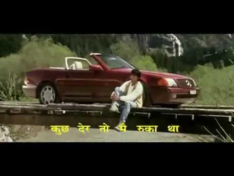 DDLJ   Ho Gaya Hai Tujhko To Pyar Sajna   WATCH + LISTEN = KARAOKE...