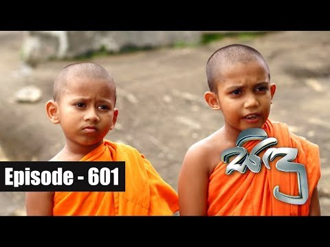 Sidu | Episode 601 26th November 2018