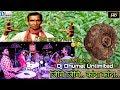 Aman Dhumal Raipur | CG hit Song | Full HD | Dj Dhumal Unlimited | World best sound system