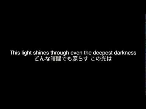 約束の場所-Yakusoku no Basho- with English translations and Japanese lyrics