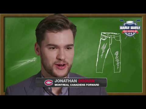 Игроки НХЛ вспоминают школу