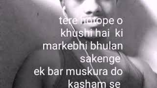 Esanam bhulato na jahiya sasural me jake  8340473943
