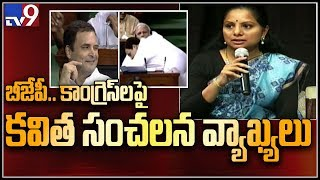 Kavitha sensational comments on Congress and BJP in Delhi