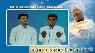 64th Annual Sant Nirankari Samagam - # Day 1 - (12-11-2011) - Punjabi Song