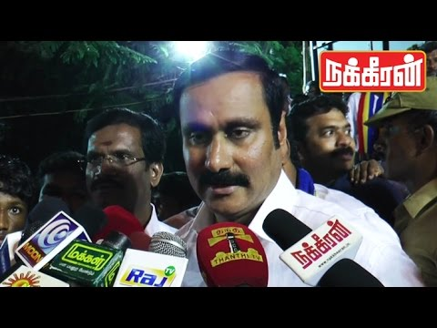 Jayalalitha torturing Tamil People | Anbumani comments on ADMK campaign
