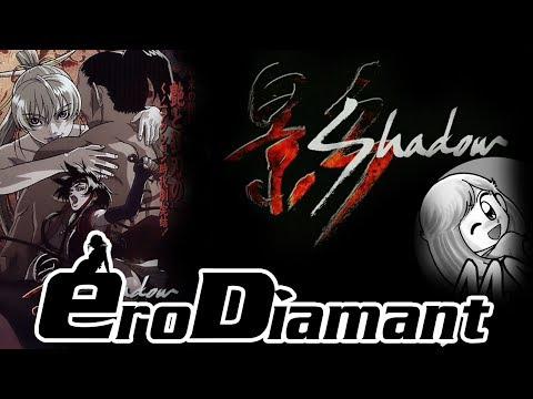 EroDiamant - Kage / Shadow