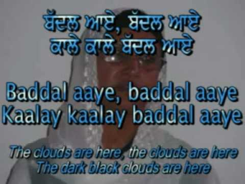 """Sing & Play """"Baddal"""" (clouds) a Children Song with Indian Notation and Subtitles"""