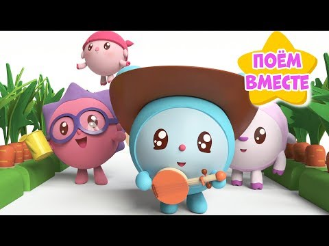 Малышарики - Овощи _ Учимся и поем с Малышариками! Песенки для детей