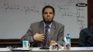 The illusion of Absolute Happiness…FUNNY Sh. Dr. Reda Bedeir…