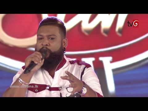 Dream Star Season 07 | Final 24 ( 02nd Group ) Anura Priyakalum ( 19 - 08 - 2017 )