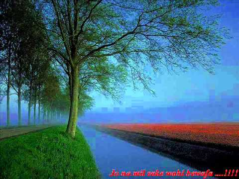 Jo Na Mil Sake Wohi Bewafa - Noor Jahan (with perfect lyrics...